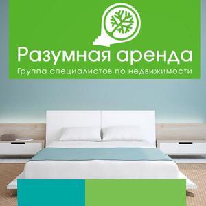 Аренда квартир и офисов Быково