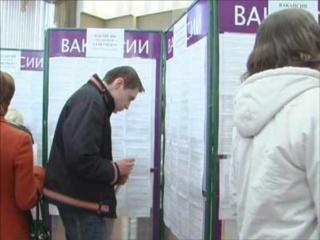 Центры занятости Быково