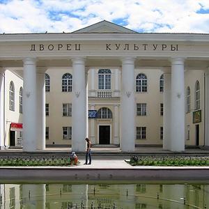 Дворцы и дома культуры Быково