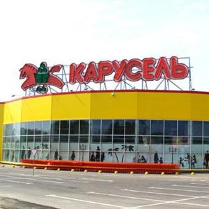 Гипермаркеты Быково