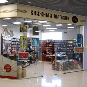 Книжные магазины Быково