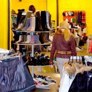 Магазины одежды и обуви Быково