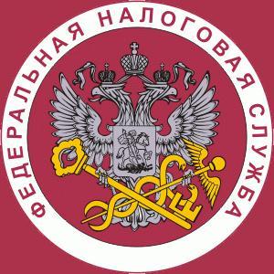 Налоговые инспекции, службы Быково