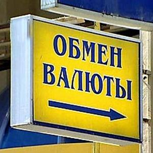 Обмен валют Быково