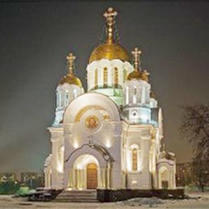 Религиозные учреждения Быково