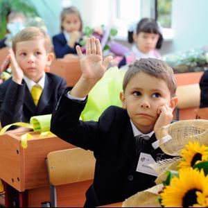 Школы Быково
