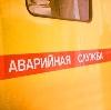Аварийные службы в Быково