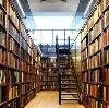 Библиотеки в Быково