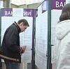 Центры занятости в Быково