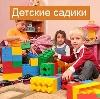Детские сады в Быково