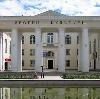 Дворцы и дома культуры в Быково