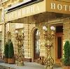 Гостиницы в Быково