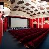 Кинотеатры в Быково