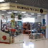 Книжные магазины в Быково