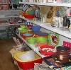 Магазины хозтоваров в Быково