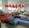 Магазины мебели в Быково