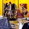 Магазины одежды и обуви в Быково