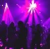 Ночные клубы в Быково