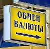 Обмен валют в Быково