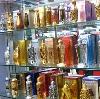 Парфюмерные магазины в Быково