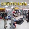 Спортивные магазины в Быково