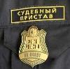Судебные приставы в Быково