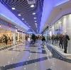 Торговые центры в Быково