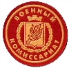 Военкоматы, комиссариаты в Быково