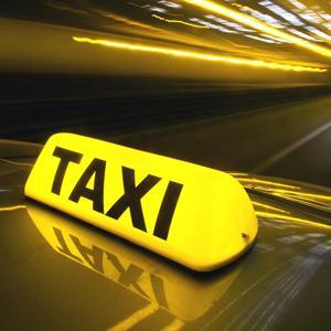 Такси Быково