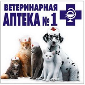 Ветеринарные аптеки Быково